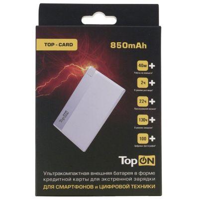 Портативный аккумулятор (Power Bank) TopON универсальный для телефонов, планшетов, цифровой техники на 850 mAh TOP-CARD
