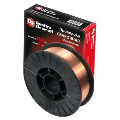 Проволока сварочная Quattro Elementi омедненная, 0,8 мм, масса 5,0 кг 770-353