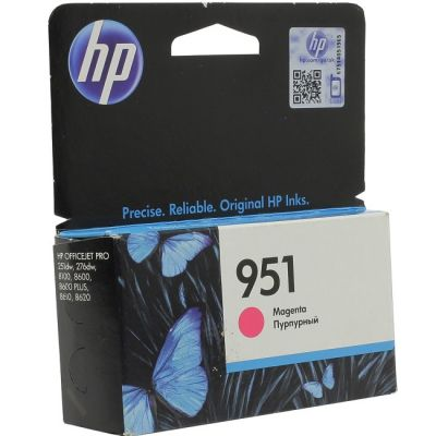 Картридж HP 951 Magenta/Пурпурный (CN051AE)