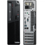 Настольный компьютер Lenovo ThinkCentre M79 SFF 10CWS00700