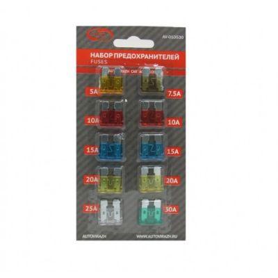 AutoVirazh Предохранители флажковые (5-30 А, 10ШТ.) 9159758