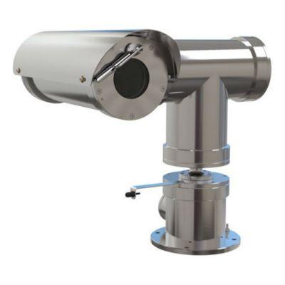 Камера видеонаблюдения Axis XP40-Q1765 EAC 0836-061