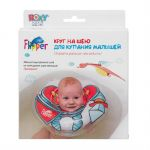 Круг для купания Roxy-Kids Flipper Рыцарь