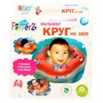 Круг для купания Roxy-Kids Flipper 2+ для купания детей