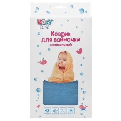 Roxy-Kids Антискользящий силиконовый коврик для детской ванночки