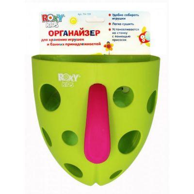 Roxy-Kids Органайзер Roxy для игрушек и банных принадлежностей на присоске