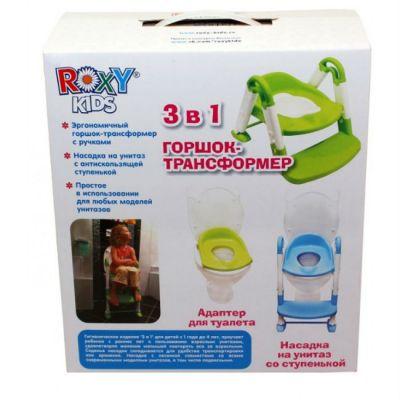 Горшок детский Roxy-Kids трансформер 3 в 1