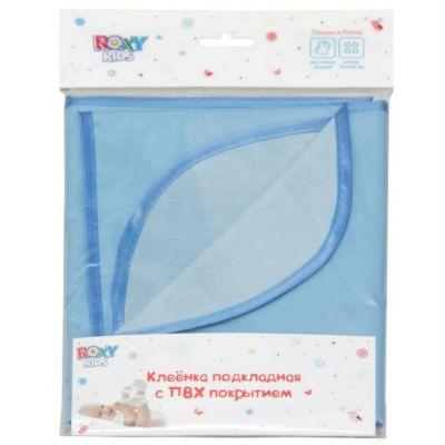 Roxy-Kids Клеенка подкладная детская с ПВХ-покрытием