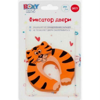 Roxy-Kids Фиксатор дверей