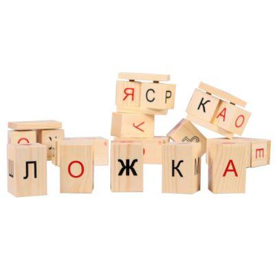 Умница Динамические кубики для обучения детей чтению по методике Чаплыгина - Читаю легко (7005)