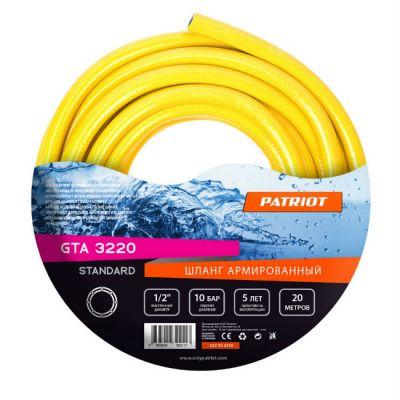 Patriot ����� ���������� GTA3220 d=12.5�� 20� 322906110