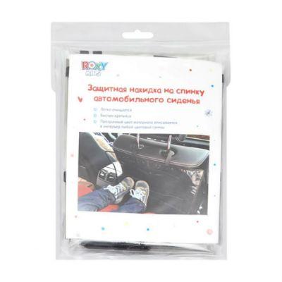 Roxy-Kids Защитная накидка на спинку автомобильного сидения