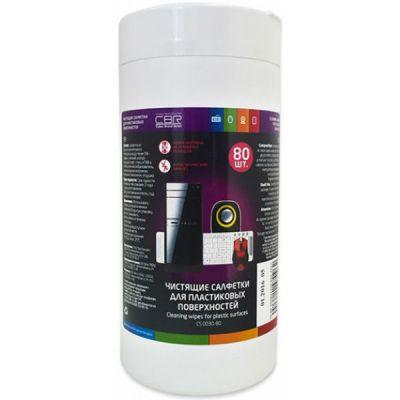 CBR Чистящие салфетки для пластиковых поверхностей (80 шт.), туба CS 0030-80