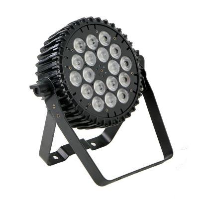 Прожектор Involight светодиодный RGB LED PAR183