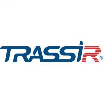 Программное обеспечение TRASSIR АВТ:Интеграция ActivePOS с 1C Дополнительная лицензия на 50 кассовых узлов
