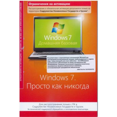 Программное обеспечение Microsoft Windows 7 Home Basic 32-bit oei (Rus) F2C-00201