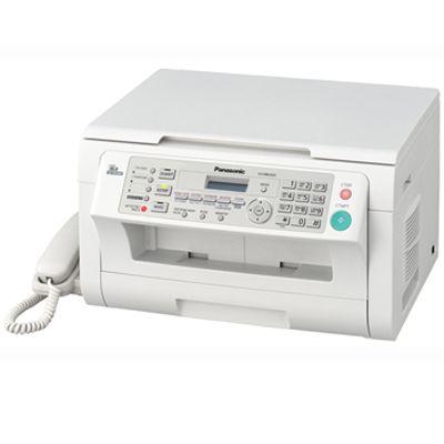 KX-MB2020
