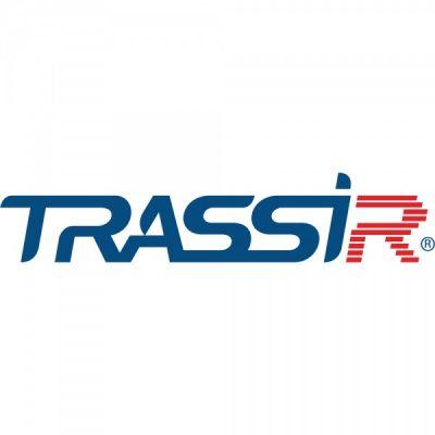 TRASSIR Intercom Concierge — профессиональное ПО для домофонов