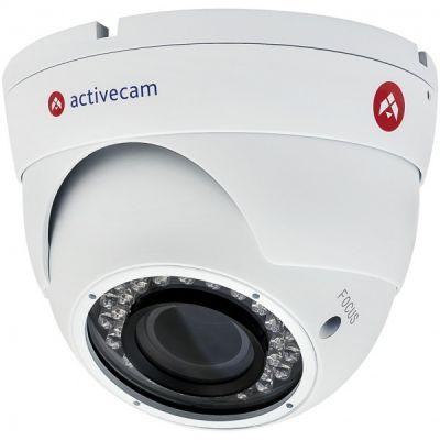 Камера видеонаблюдения ActiveCam AC-TA483IR3