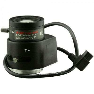 ActiveCam AC-MP0722D.IR