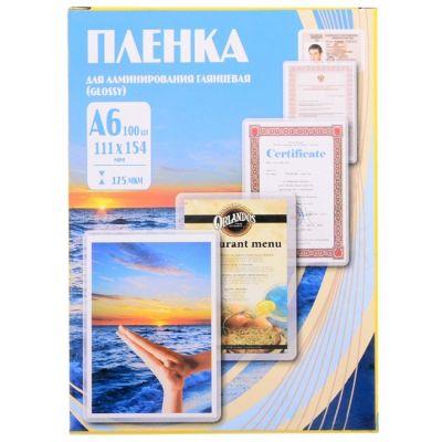 Расходный материал Office Kit Пленка для ламинирования 111х154 (125 мик) 100 шт PLP111x154/125