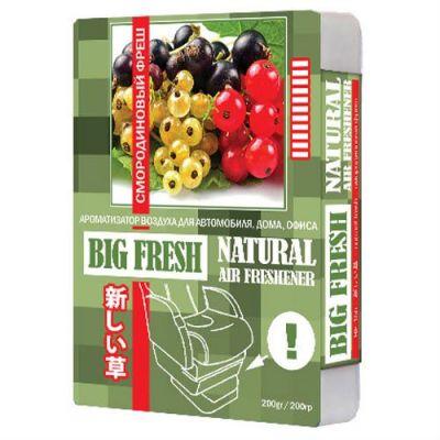 Big fresh ������������ ������������ ���� (200��) BF-155 9168782