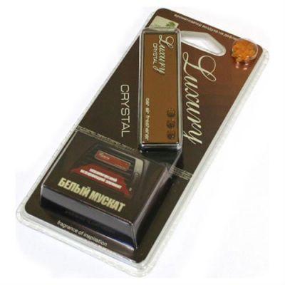Luxury Ароматизатор меловой на дефлектор белый мускат LXR-114 9168802