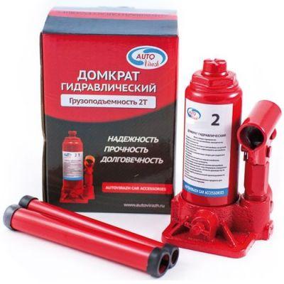 Домкрат AutoVirazh гидравлический AV-073402