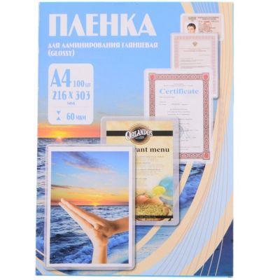 Расходный материал Office Kit Пленка для ламинирования 216х303 (60 мик) 100 шт PLP100123