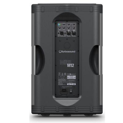 Акустическая система Turbosound 2-х пол., акт., акустическая система, 1100Вт, 50Гц - 18кГц, 128dB M12
