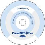Программное обеспечение Parsec PNOffice-16