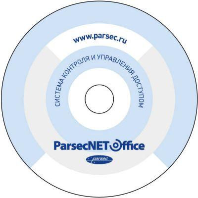 Программное обеспечение Parsec PNOffice-PI