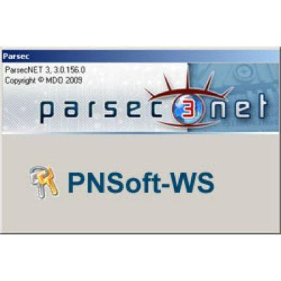 ����������� ����������� Parsec PNSoft-WS