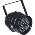 Nightsun Прожектор SPD022-15
