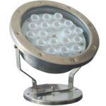 Nightsun Архитектурный световой прибор KY067