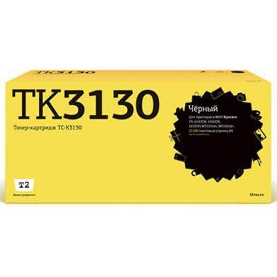�������� T2 TC-K3130 � ����� (TK-3130)