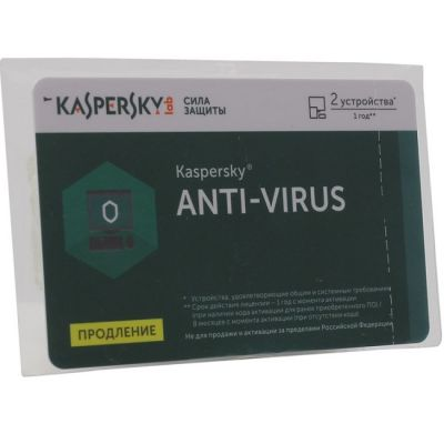 ��������� Kaspersky ����� ��������� Anti-Virus 2016 Russian Edition. 2-Desktop Renewal Card (12���) KL1167ROBFR
