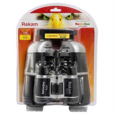 Бинокль Rekam комплект 7-50x50мм Robinzon 7x50&4x30 черный (1305000301)