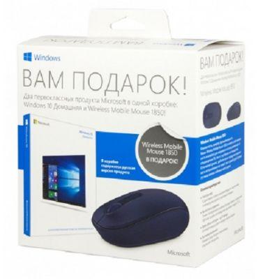 Программное обеспечение Microsoft Windows 10 Home 32/64 bit Rus Only USB (включает Microsoft Mouse 1850) KW9-00253-M