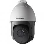 Камера видеонаблюдения HikVision DS-2AE5223TI-A