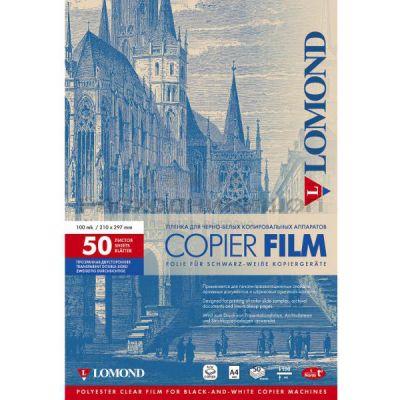 Lomond Пленка PE DS Film – прозрачная, двусторонняя, А4, 100 мкм, 50 листов, для ч/б копиров 0701415