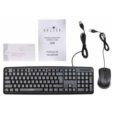 Комплект Oklick Клавиатура + мышь 600M