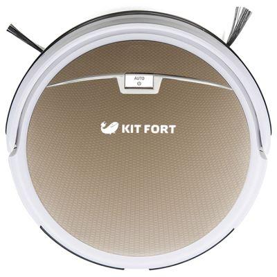 Пылесос Kitfort робот КТ-519 (золотистый/белый)