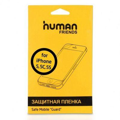 CBR Human Friends Пленка защитная для iPhone 5/5S/5C, глянцевая