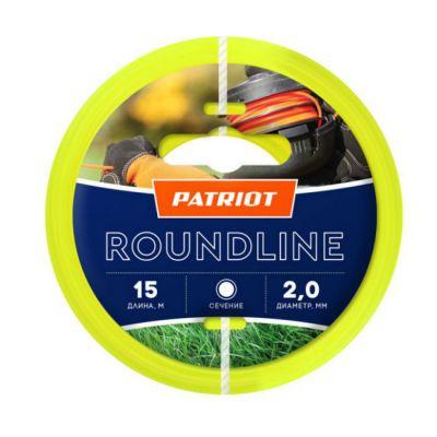 Леска триммерная Patriot Roundline d=2.0мм L=15м 805201013