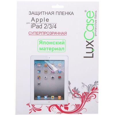 Защитная пленка LuxCase для Apple iPad 2,3,4 суперпрозрачная