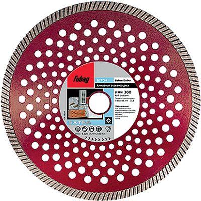���� Fubag �������� D125 Beton Extra 37125-3