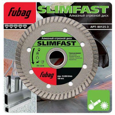 Диск Fubag алмазный D125 Slim Fast для УШМ 80125-3