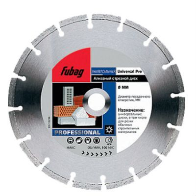 Диск Fubag алмазный D230 Universal Pro 12230-3