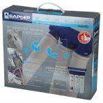 Водоочиститель Барьер Барьер EXPERT Hard 49965149